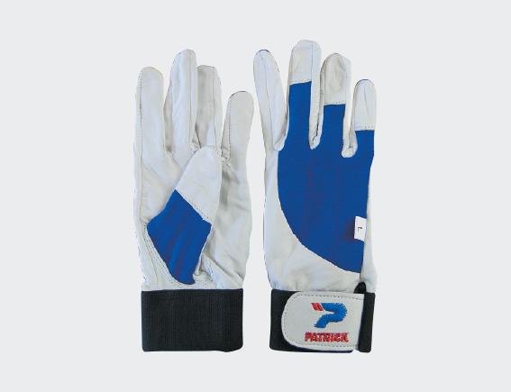 Netball Gloves